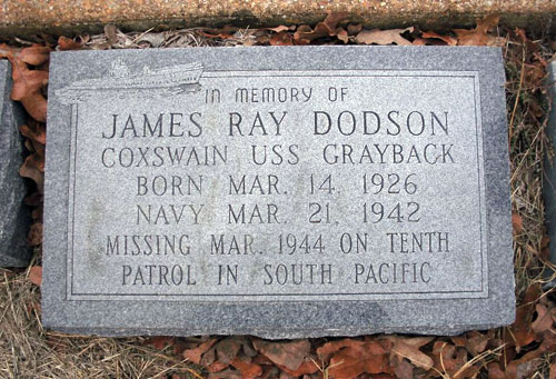 Marker for James Ray Dodson